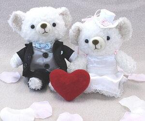 ウェルカムドールウェディングベアCOBEウェディングセットタキシード結婚祝い贈り物
