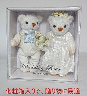 ウェルカムドールウェディングベアマーガレットS2体セット結婚祝い贈り物テディベア結婚式新婦新郎ブライダルドール