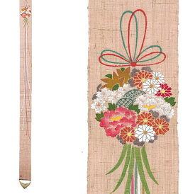 京都洛柿庵 桃の節句飾り 手描き 細タペストリー 薬玉飾り