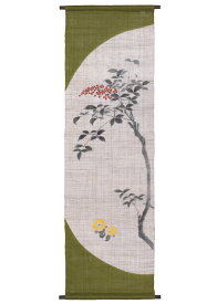 京都洛柿庵 お正月飾り 縁起飾り手描きタペストリー 南天福