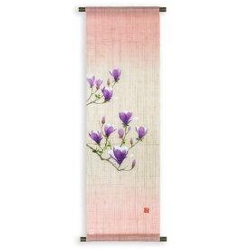 京都洛柿庵 手描き タペストリー春の飾り 花木蓮