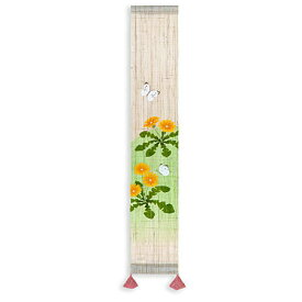 京都洛柿庵 手描き 手染め早春の飾り 豆タペストリー たんぽぽ