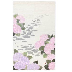京都洛柿庵手描きのれんあじさい小径初夏の飾り新築引っ越し開店祝い