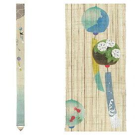 京都洛柿庵 手描き 細タペストリー 風鈴 夏の飾り