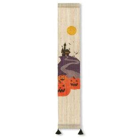 京都洛柿庵 秋の飾り 手描き豆タペストリー トリックオアトリート