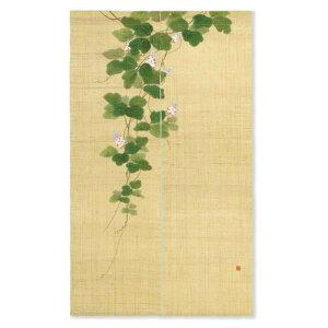 京都洛柿庵 秋の飾り 手描きのれん くずの花