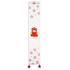 京都洛柿庵 冬の飾り 手描き豆タペストリー 祝い梅に丑