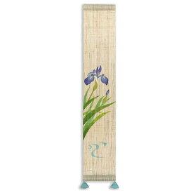 京都洛柿庵 手描き 手染め 春の飾り 豆タペストリー 杜若