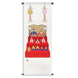 京都洛柿庵 手描き 手染め タペストリー春の飾り 三段雛 節句飾り ひな祭り