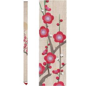 京都洛柿庵 手描き 手染め 細タペストリー 迎春飾り 明か時の梅