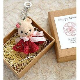 後藤千晶製作テディベア Happy Mouse! 紅白バッグチャーム あす楽対応 即日発送可 メール便可