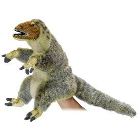 ハンサ HANSA ぬいぐるみハンドパペット ユウティラヌス50 恐竜