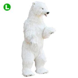 ハンサ【HANSA】ぬいぐるみホッキョクグマ 北極くま 白熊 シロクマ146