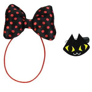 ハロウィン ヘアゴム ブローチ付き 2種キャット&パンプキン Mサイズテディベア用ウェア 着せ替え 黒猫 クロネコ かぼちゃ 南瓜 魔女