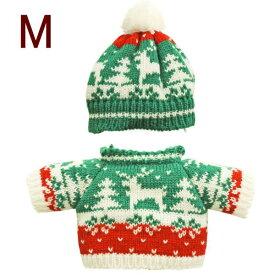 テディベア用クリスマスウェアキャップ&セーター ノルディックM