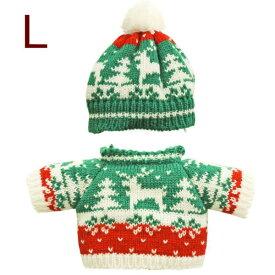テディベア用クリスマスウェアキャップ&セーター ノルディックL