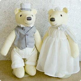 結婚祝い 贈り物 テディベアウェルカムドールウェディングベア リリーベルL【smtb-TD】【saitama】