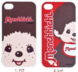 モンチッチiPhone4・4Sカバー【あす楽対応_関東】