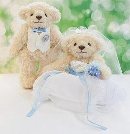 ウェディングベア 手作りキットマシェリベア ベージュ 型紙付き結婚祝い 贈り物 テディベアあす楽対応 即日発送可