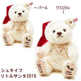 【新入荷】Steiff シュタイフ 日本限定テディベア リトルサンタ2019クリスタル パール 2種類クリスマス ぬいぐるみ あす楽対応 即日発送可