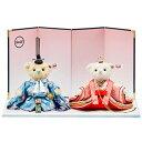 Steiff シュタイフ 日本限定テディベア ひな人形2020 桜うさぎ雛飾り 2体セット ピンク屏風つき 白い台座 桃の節句 寿…