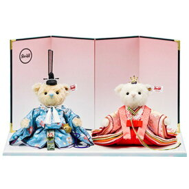 Steiff シュタイフ 日本限定テディベア ひな人形2020 桜うさぎ雛飾り 2体セット ピンク屏風つき 白い台座 桃の節句 寿慶 豪華コラボ プレゼント