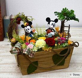 プリザーブドフラワーディズニーキャラクターアレンジ花畑にて敬老の日 誕生日祝い結婚祝い 贈り物