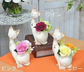 プリザーブドフラワーキャット&ローズ敬老の日 誕生日祝い結婚祝い 贈り物