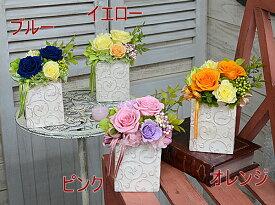 プリザーブドフラワーローズ パステルカラー敬老の日 誕生日祝い結婚祝い 贈り物