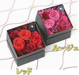 プリザーブドフラワーボックスアレンジ 小 2カラー 11cm敬老の日 誕生日祝い結婚祝い 贈り物