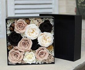 プリザーブドフラワーボックスアレンジ 大 9カラー 17cm敬老の日 誕生日祝い結婚祝い 贈り物