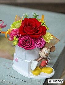 プリザーブドフラワーディズニーキャラクターアレンジミッキー Have a nice day!敬老の日 誕生日祝い 結婚祝い 贈り物