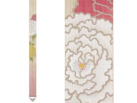 京都洛柿庵手描き 細タペストリー 牡丹