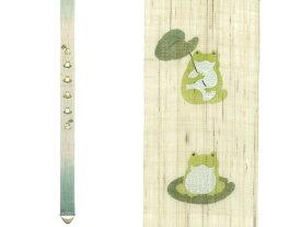 京都洛柿庵手描き 細タペストリー 福を六かえる