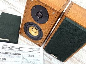 W6322●Pioneer S-A4SPT-PM ピュアモルトスピーカー パイオニア サントリー ウイスキー樽●0202【中古】