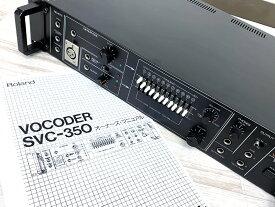 W6314●Roland SVC-350 アナログボコーダー ローランド●0129【中古】