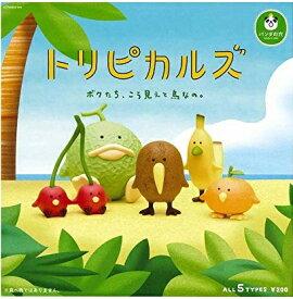 【送料無料】パンダの穴 トリピカルズ 全5種セット 【佐川急便出荷】