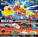 【送料無料】野球盤&アクションゲーム HEAT (2種セット)【クリックポスト出荷】