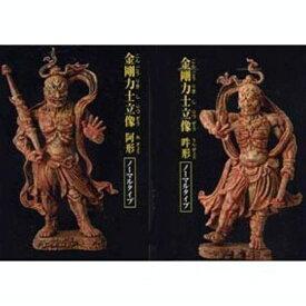 【送料無料】和の心 仏像コレクション 金剛力士立像(阿形&吽形) 2種セット【クリックポスト出荷】