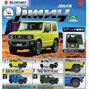【送料無料】1/64 SUZUKI Jimny JB64W スズキ ジムニー コレクション 全4種セット 【クリックポスト出荷】