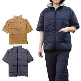 着れるふとん ポンチョ ルームウエア 冬 レディース 着る布団 毛布 はんてん パジャマ あったか 暖かい 防寒 厚手 厚地 ふわふわ 中綿 冷え性対策 tji462 (03411)