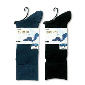 靴下 メンズ ビジネス ATSUGI スリムライン メンズ クルーソックス(SK45232)3足組 送料無料 メンズ 靴下 ビジネス 靴下 薄手 ビジネスソックス 紺 黒 ブラック クルーソックス 紳士靴下 ソックス メンズ まとめ買い(00198)