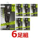 ソックス メンズ ATSUGI デイリービジネス 綿混プレーン編みハイソックス SB45052 6足組 送料無料 アツギ atsugi 靴下 メンズ ビジネス 紳士靴下 靴下 薄手 メンズ(01780