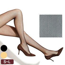 ストッキング ATSUGI THE LEG BAR フィッシュネット柄 FP50800 単品 アツギ レディース 柄ストッキング 網タイツ 黒 レッグバー(02352)