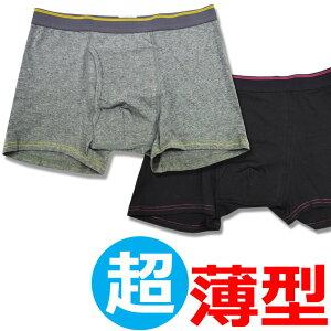 メンズ 失禁パンツ TJI-64 3枚組 ボクサーパンツ 男性用 尿漏れパンツ 軽失禁用品 ちょいモレ ちょいもれ 介護 リハビリ 消臭 尿モレ 尿もれ(02733)