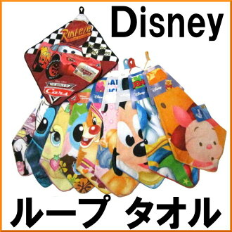 =/ character towel / kindergarten towel / Elementary School towel / gift / スティッチ / Donald / Cars / Pooh / baby Mickey / bunny / Mary / Diz two ー /DISNEY/(92285) with the / string with = loop towel / towel child / towel handkerchief / towel bar / hand tow