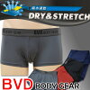 = = BVD low-rise Boxer before shut /BVD Boxer /BVD body gear/bvd men's Boxer shorts /bvd Boxer shorts /bvd boxers / Boxer shorts hipster / Boxer shorts mens / Boxer shorts men's Boxer shorts / (91317)