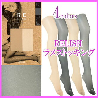 Atsugi RELISH relish lame stocking (FP80500) / pantyhose / stockings Atsugi co., Ltd. / pattern stockings / pantyhose / tight stockings and black stockings / Atsugi relish / legs pantyhose / nude two / absorption sweat processing / electrostatic preventi