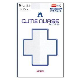 ストッキング ATSUGI キューティナース(FP3055)単品 白 ストッキング 看護師 ホワイト atsugi アツギ ストッキング パンスト 消臭 防臭(00246)