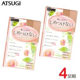 アツギ ストッキング しめつけない 4足組 PS4802 送料無料 まとめ買い パンスト atsugi レディース ソフト 優しい(01494)